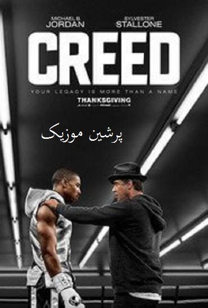 Creed دانلود فیلم Creed 2015 کرید دوبله فارسی