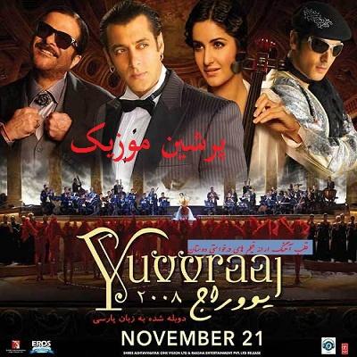 دانلود فیلم هندی یووراج