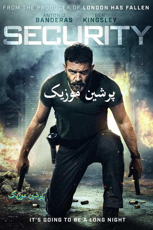 Security 2017 - دانلود فیلم Security 2017