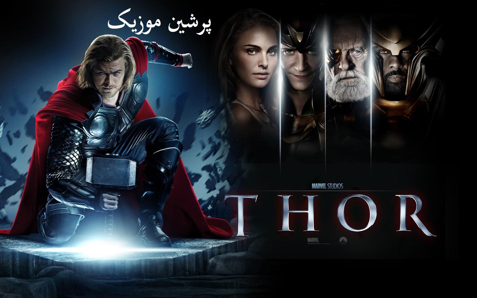 دانلود فیلم Thor 3 Ragnarok 2017