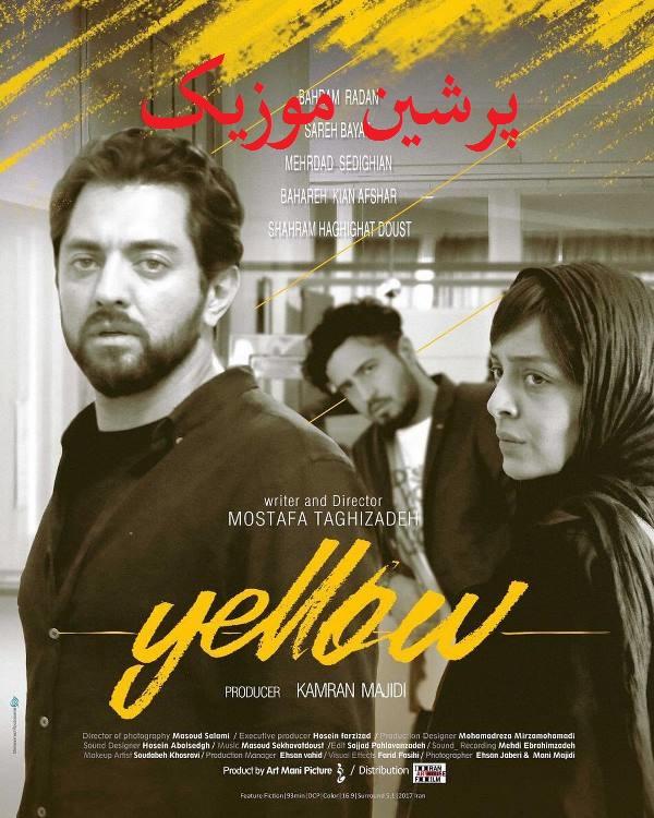 http://persianfilm10.samenblog.com/uploads/p/persianfilm10/384498.jpg