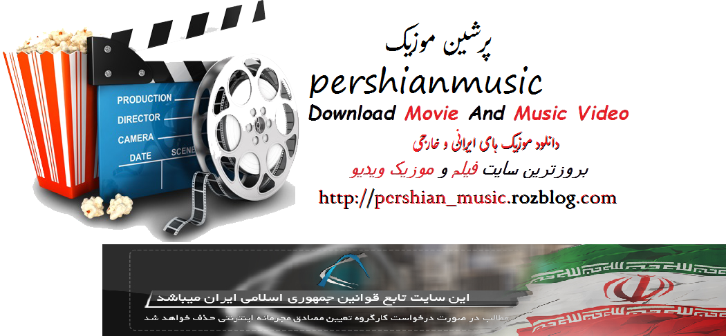 http://pershianmusic.samenblog.com/uploads/p/pershianmusic/389308.png